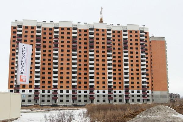 domodedovo-park-7214