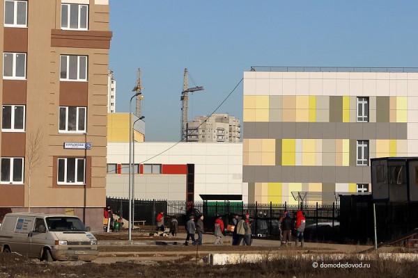 ЖК Новое Домодедово. Детский сад
