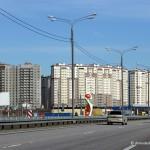 Фотопрогулка в Новое Домодедово