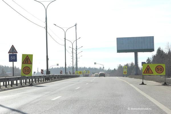 trassa-aeroport-002