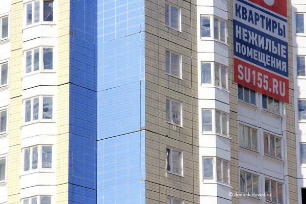 "ЖК ""Южное Домодедово"" . Фото 18.03.2015"
