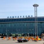 Московский аэропорт Домодедово празднует 54-й день рождения
