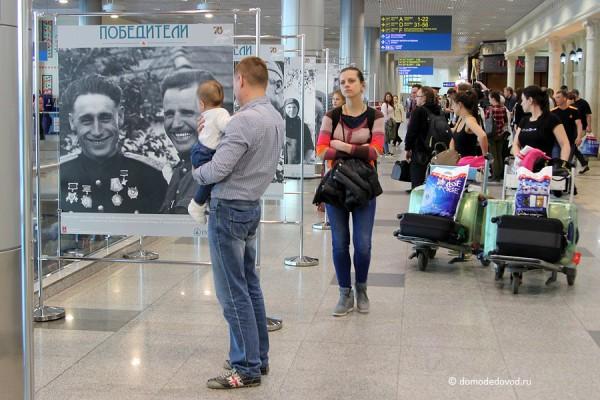 Фотовыставка «Победители» в аэропорту Домодедово