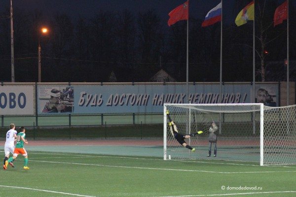 "Футбол. ФК ""Домодедово"" - ФК ""Волга"""