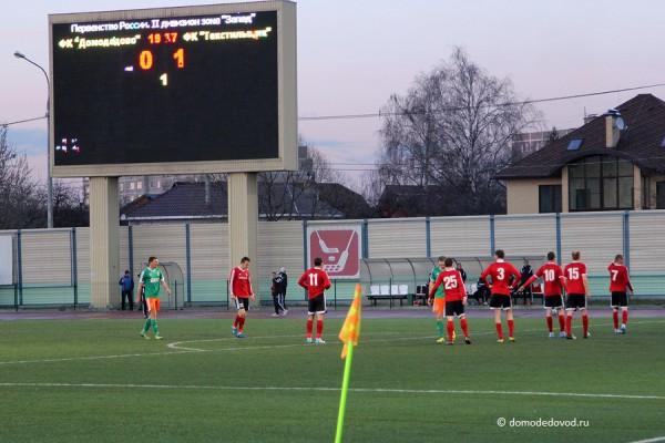 Футбол в Домодедово (15)