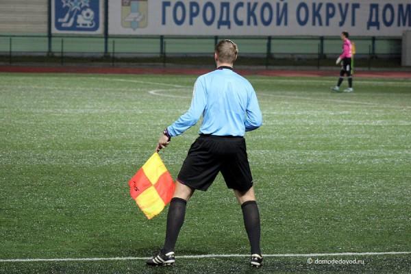 Футбол в Домодедово (11)