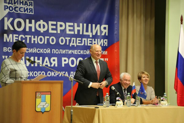 Д.И. Городецкий