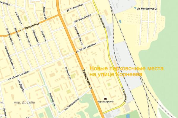 Новые парковочные места на улице Корнеева