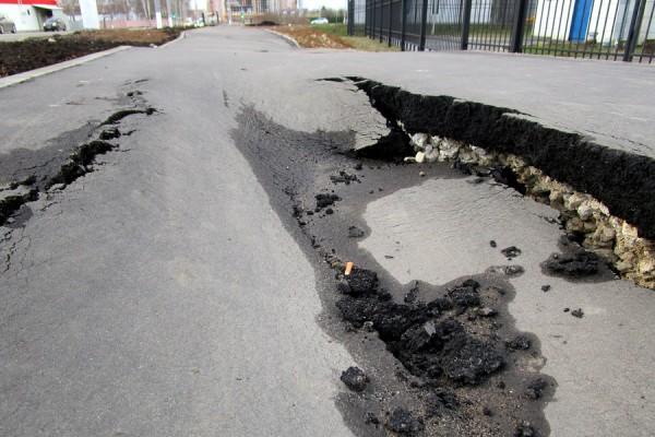 Домодедово, улица Лунная