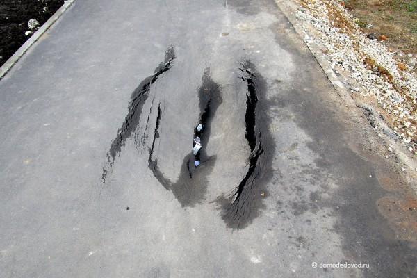 Тротуар на улице Лунная
