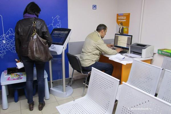 Информационый зал в налоговой