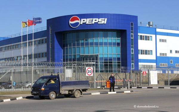 Pepsi в Домодедово