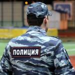 Доклад о деятельности полиции