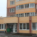 Новостройки «СМР Строй» в Домодедово