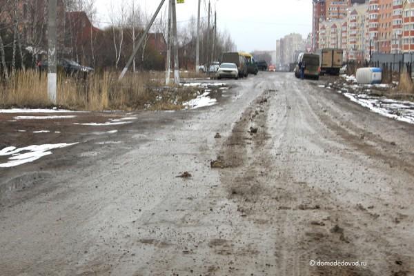 """Улица Лунная. Второй этап """"ремонта""""."""