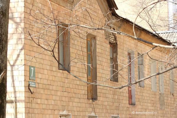 Старый дом в Жилпоселке
