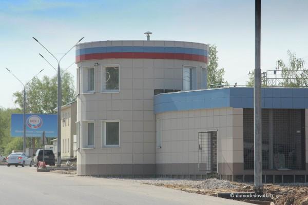 Реконструкция дороги А-105 «Москва — Аэропорт Домодедово»