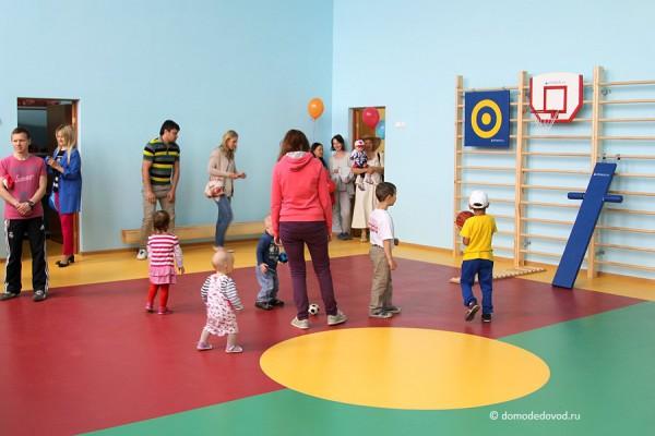 Детский сад «Улыбка». Спортивный зал