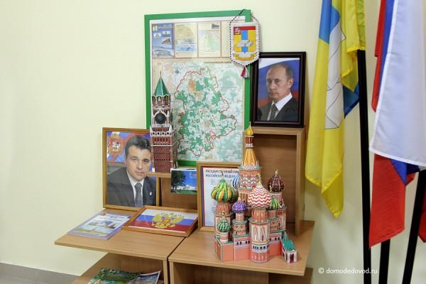 detsad-ulybka-7635
