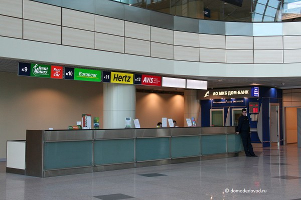 Отделение «Дом-Банка» в аэропорту Домодедово