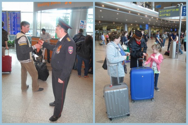 Георгиевская ленточка в аэропорту