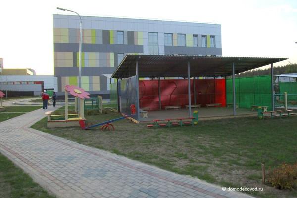 Детский сад в Новом Домодедово
