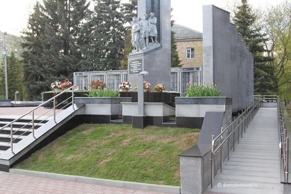 Обелиск Славы в Домодедово