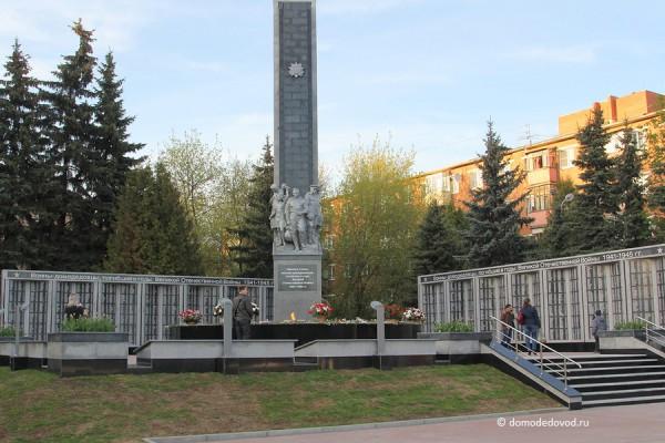 Обелиск Славы воинам-домодедовцам, погибшим в годы Великой Отечественной Войны