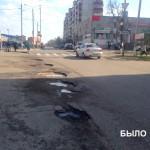Домодедовцы жалуются в Госадмтехнадзор на плохие дороги
