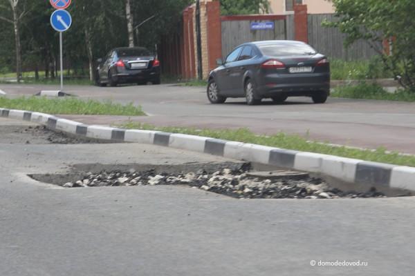 Ремонт дороги по ул. Лунной в Домодедово