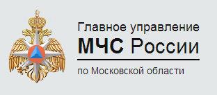 МЧС МО