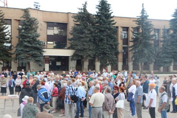 Протестный митинг Домодедовского РК КПРФ