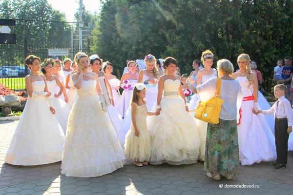 Парад Невест (2)