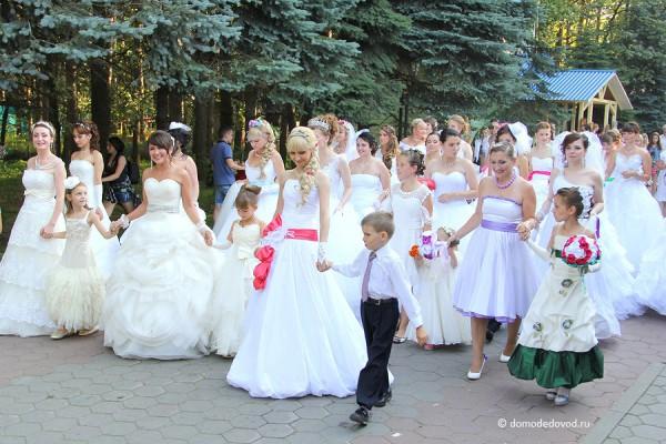 Парад Невест (6)