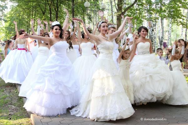 Парад Невест (10)