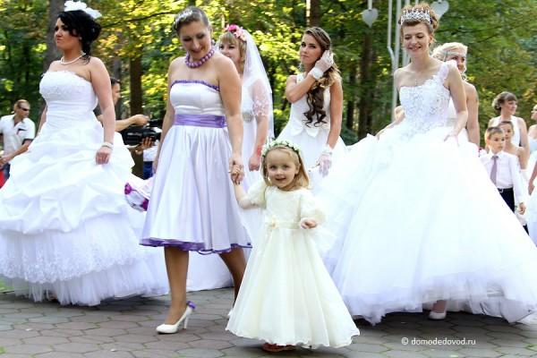 Парад Невест (15)