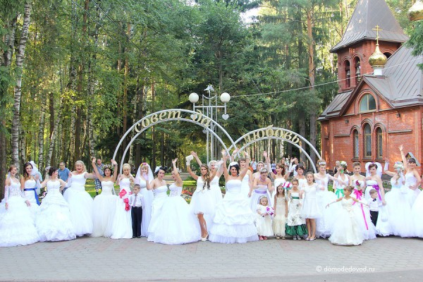 Парад Невест (16)