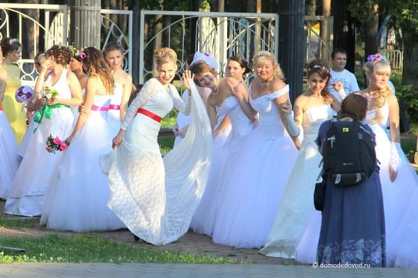 Парад Невест (17)