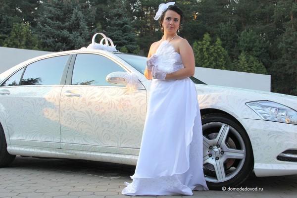 Парад Невест (33)