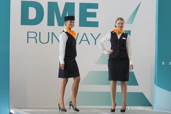 Авиакомпания из Германии — Lufthansa.