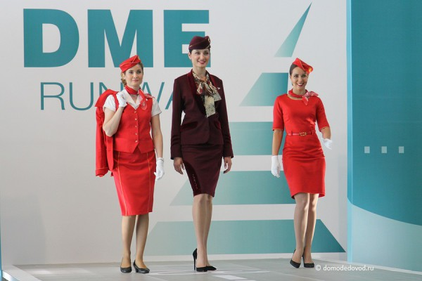 Яркая форма у авиакомпании RusLine.