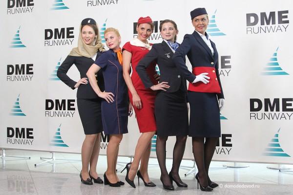 Из всех аэропортов России Домодедово самый пестрый и яркий, здесь больше всего авиакомпаний со всех концов света.