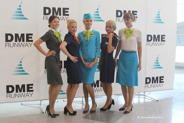 Пользуясь случаем, поздравляем всех бортпроводников и бортпроводниц с профессиональным праздником. Чистого неба и спокойных пассажиров на рейсах!