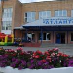 Атлант. Фото atlant-dom.ru