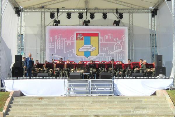 Концерт в Домодедово