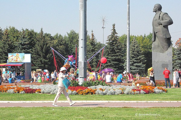Площадь в Домодедово