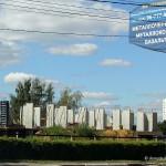 Новостройка «Гюнай» на Каширском шоссе в Домодедово