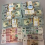 Две контрабанды валюты в особо крупном размере пресекли сотрудники таможни Домодедово