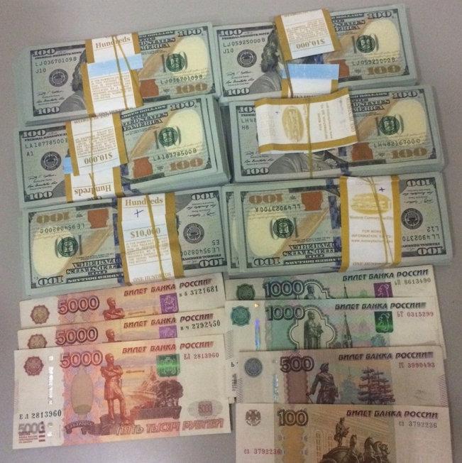 зависит наших купить валюту в домодедово автономный округ