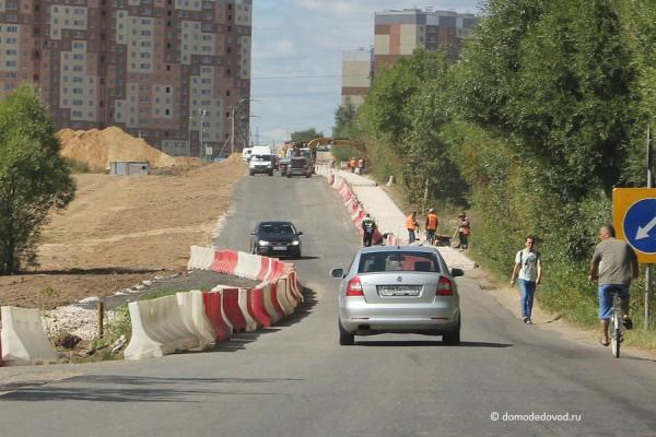 Ремонт дороги в Южный микрорайон